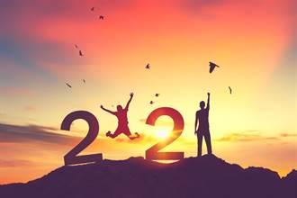 2021年1月好運大噴發 4生肖財源滾滾來