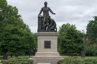 自由奴隸跪林肯身旁 波士頓移除爭議雕像