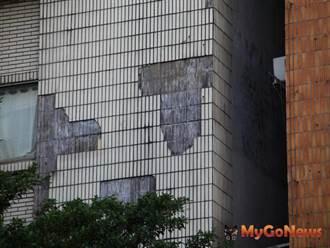氣溫驟降,營建署:注意大樓外牆磁磚剝落危險