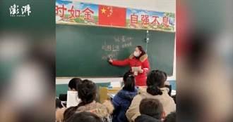 老師「吊點瓶掛黑板」講課!「暖心原因」曝光惹哭網民