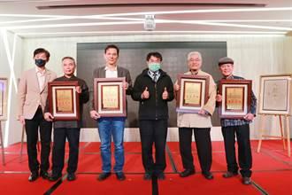 台南4位人間國寶 獲黃偉哲頒贈卓越市民