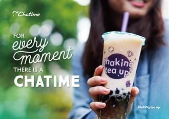 記得來一杯 日出茶太串連全球 狂送2021杯珍奶