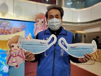 雲林縣採購390萬片口罩 發放給幼兒園到公私立高中職生