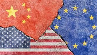 縱橫天下:劉必榮》中歐投資協定4個面向