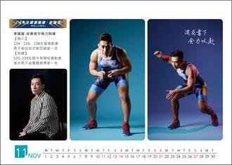 新北市運動教練月曆上線  猛男辣妹超養眼