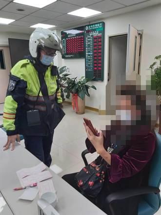 高學歷男友叫淡水60歲婦匯款救人 淡水警揭開騙局