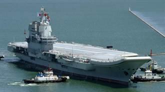 山東號航空母艦準備戰機夜航起降演訓