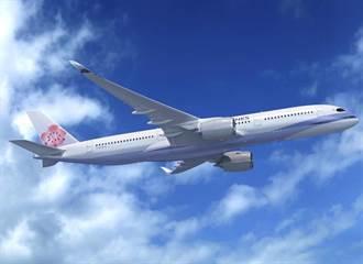 英國變種病毒再增2例 華航、長榮宣布下月倫敦航班取消