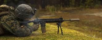 美國陸戰隊步槍兵配用槍枝消音器 可降低被敵軍發現