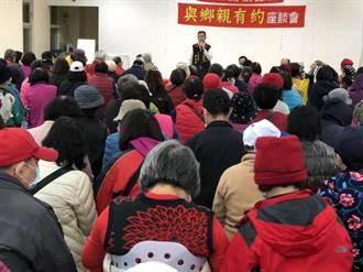 罷免王浩宇新攻勢  掛出大看板  下週跨黨派路口舉牌
