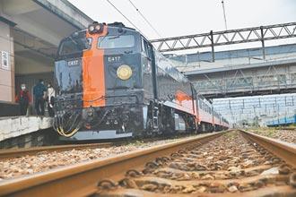 台鐵攜雄獅 鳴日號觀光列車啟動