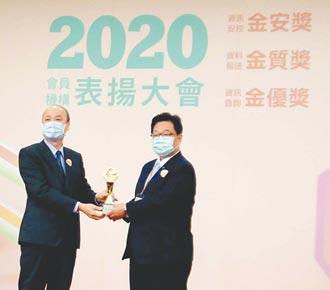 台中銀行 連六年獲金安獎