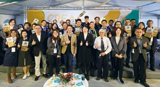工業局 表揚55家創意生活事業
