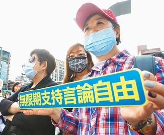 游盈隆:關中天 4成4不滿意新聞自由