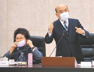 陳菊變了 監委墮落了