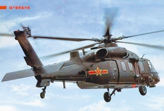 加強武裝 直-20發展特戰型