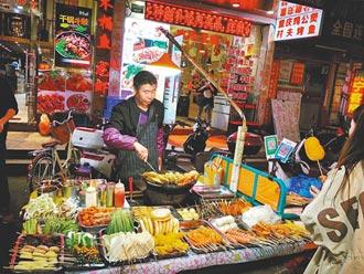 上海黃燜雞米飯小店