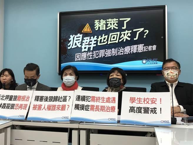 國民黨團上午舉行「豬萊了  狼群也回來了? 」因應性犯罪強制治療釋憲記者會。(趙婉淳攝)