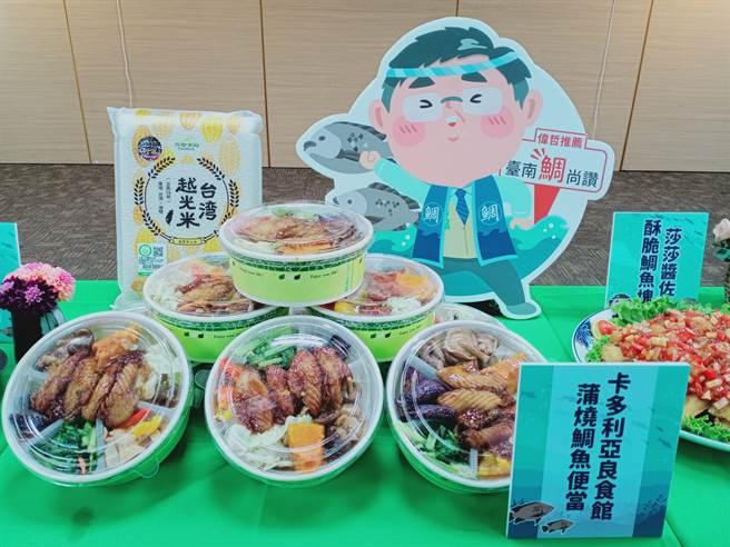 台南後壁區與六官養殖協會合作,推出「五行蒲燒鯛魚便當」。(南市府農業局提供/李宜杰台南傳真)