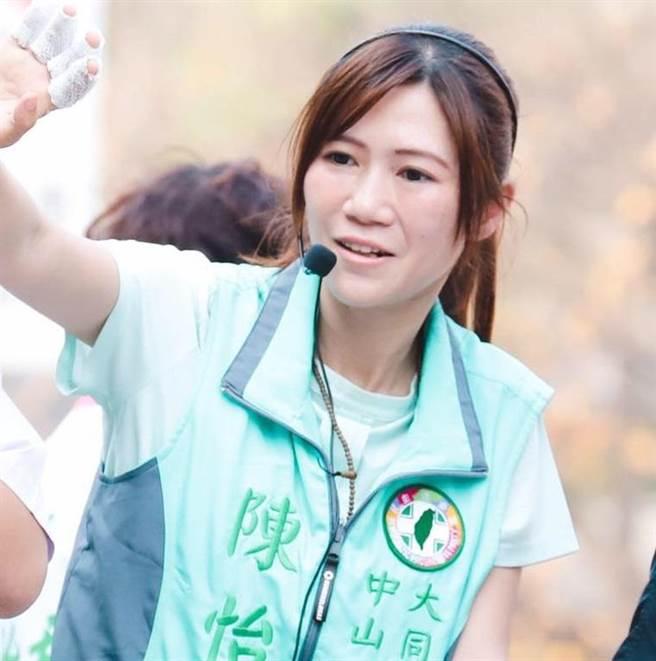 民进党台北市议员陈怡君。(图/翻摄自 陈怡君脸书)