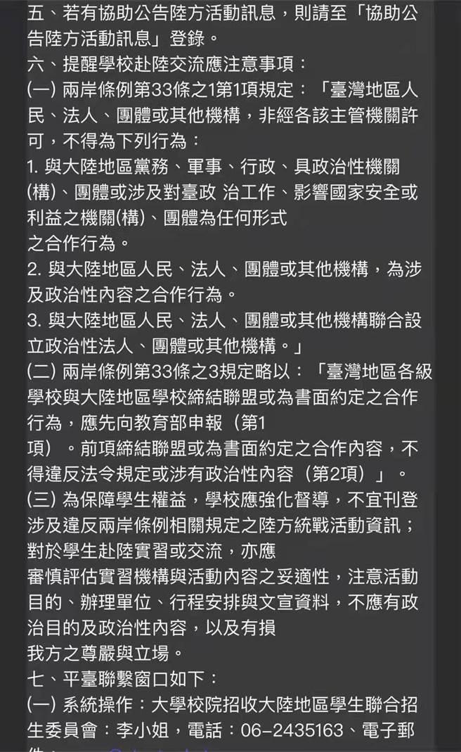 成都市第7届全民健身运动会闭幕