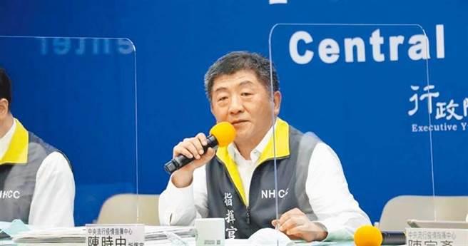 卫福部长、也是疫情中心指挥官陈时中。(图/中时资料照)