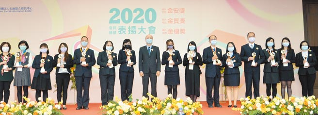 金管會副主委許永欽(左八)頒發獎金及獎座給「金安獎」15名績優人員。圖/陳又嘉