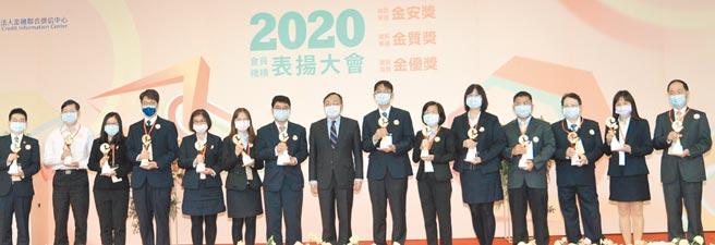銀行公會理事長呂桔誠(中)頒發獎金及獎座給「金質獎」14名績優人員。圖/陳又嘉