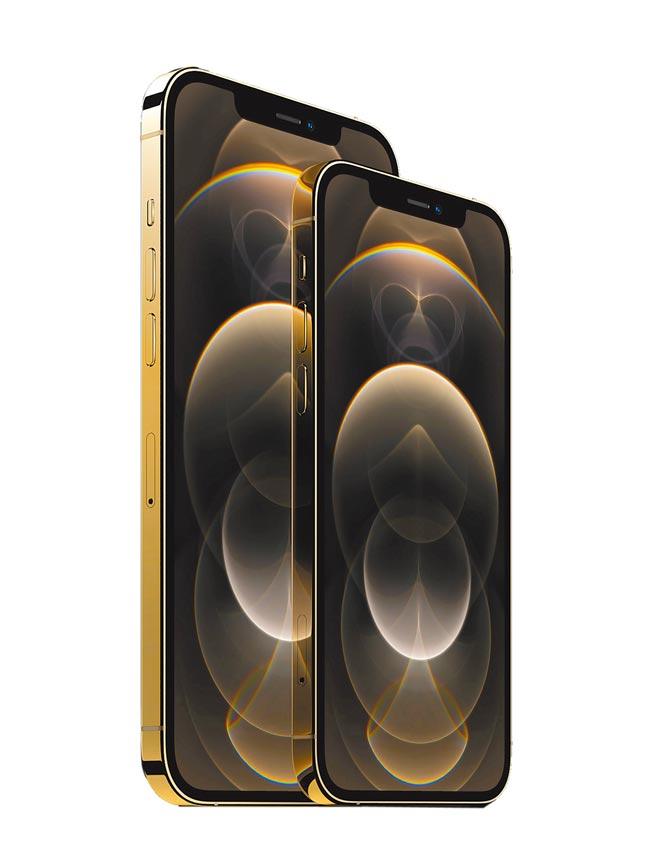 苹果iPhone 12 Pro、iPhone 12 Pro Max,定价3万3900元起。(苹果官网)