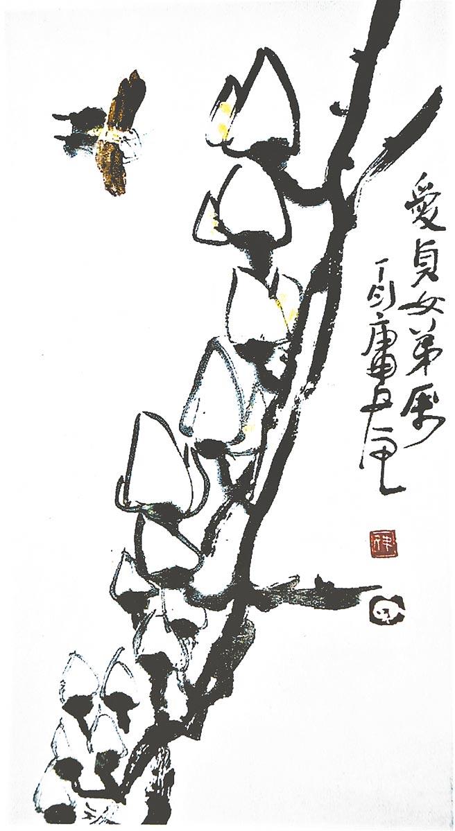 1902 丁衍庸 玉蘭蝴蝶。(羅青提供)