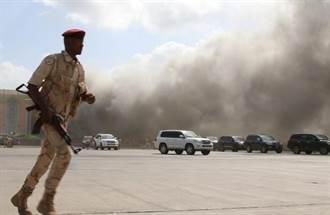 葉門亞丁機場發生恐攻爆炸 16死60傷 疑是狙擊政府官員