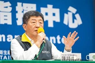 指揮中心宣布「鎖國」 網挖陳時中前天7字傻:時空背景不同?