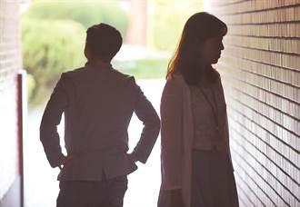 新聞早班車》民法修正 離婚後財產不必均分