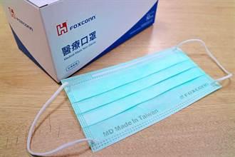 《其他電子》鴻海再捐50萬片口罩 助新北市府防疫