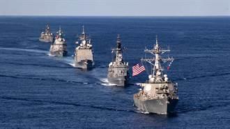 美雙艦穿行台海 陸國防部:嚴重挑釁