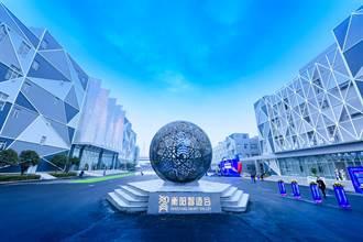 《科技》鴻海FII工業富聯 衡陽智造谷揭幕