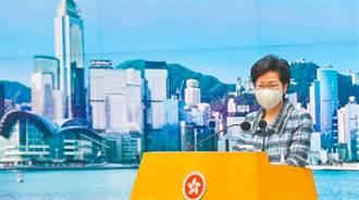 展望2021 林鄭月娥:抗暴抗疫不鬆懈、香港重新出發