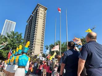 中市元旦升旗改線上直播 取消表演及民眾觀禮