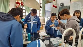 中和高中結合7所大學 規畫18門學術性營隊