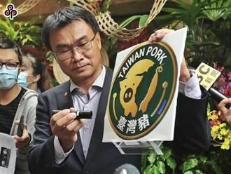 蝦皮網站賣千張台灣豬標章 婦辯「不知已註冊」遭逮