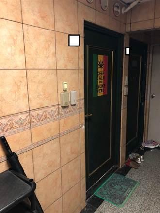 家門口貼「哈草保持鎮定」 警搜索真的是大麻工廠