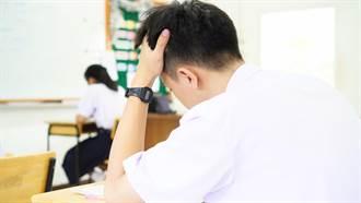 高中生慣竊被退學父母告縣政府 獲賠80萬校長還登門道歉