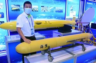 影》印尼漁夫撈到陸水下滑翔機 北京想幹嘛