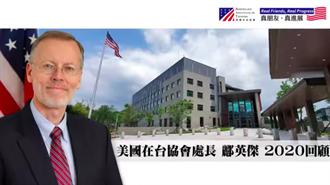 AIT年度回顧影片 6都市長獨缺盧秀燕