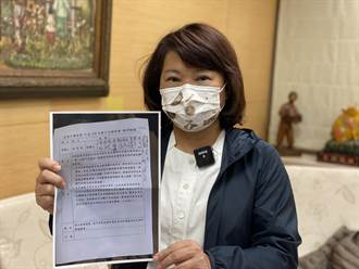 嘉義市長黃敏惠批中央:「沒收保護人民的武器」