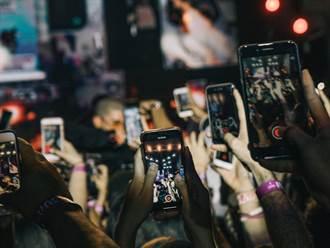 傑昇通信年末最後一檔 iPhone 11免2萬再抽氣炸鍋