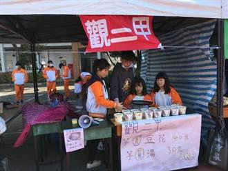 竹南君毅中學 歲末愛心義賣園遊會