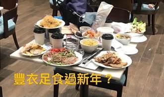 飯店目睹大媽「横掃buffet」狂打包 還用嘴喝咖啡機溢出牛奶