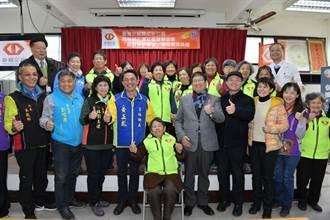 跨年送暖 臺灣企銀贊助成立新竹首家銀髮樂齡學堂