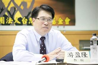 游盈隆臉書再批蔡英文失職:該檢討而非讚揚